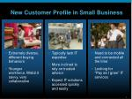new customer profile in small business