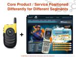 core product service positioned differently for different segments32
