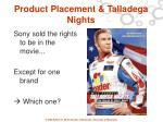 product placement talladega nights