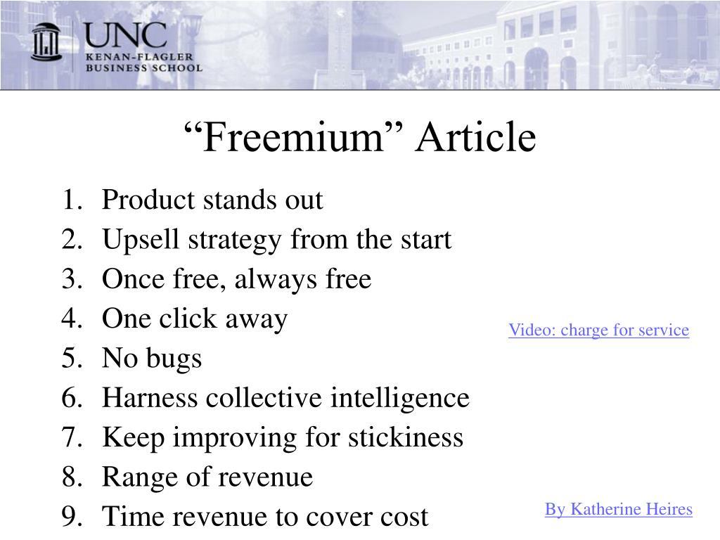 """""""Freemium"""" Article"""