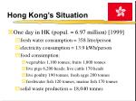 hong kong s situation