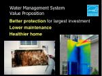 water management system value proposition