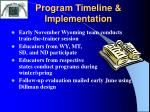 program timeline implementation
