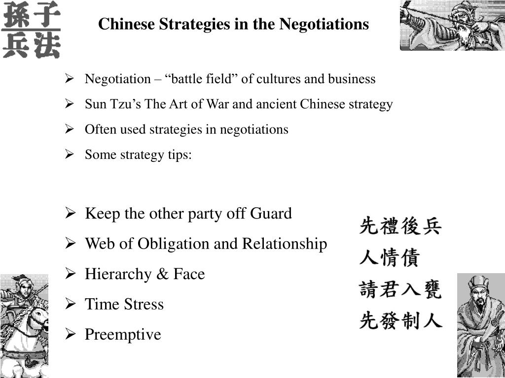 Chinese Strategies in the Negotiations