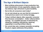 the age of brilliant objects
