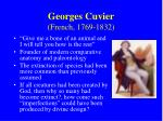 georges cuvier french 1769 1832