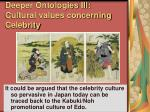 deeper ontologies iii cultural values concerning celebrity91