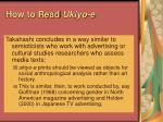 how to read ukiyo e