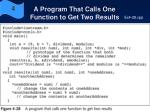 a program that calls one function to get two results