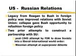 us russian relations