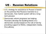 us russian relations11