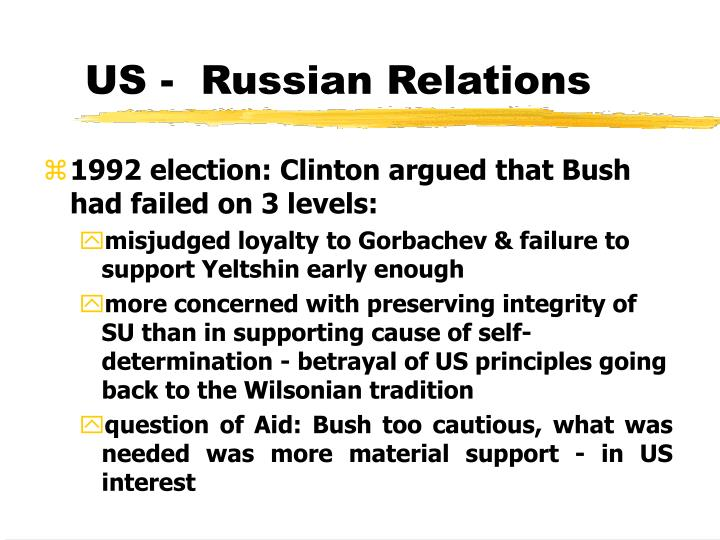 Us russian relations2