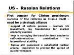 us russian relations3