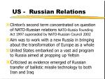 us russian relations7