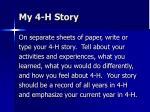 my 4 h story92