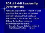 pdr 4 4 h leadership development49
