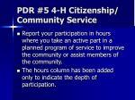 pdr 5 4 h citizenship community service
