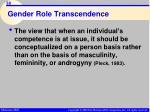 gender role transcendence