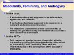 masculinity femininity and androgyny