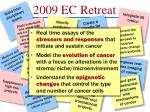 2009 ec retreat