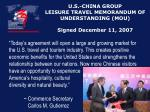 u s china group leisure travel memorandum of understanding mou signed december 11 2007