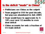 is the deficit made in china