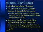 monetary policy tradeoff
