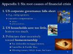 appendix 1 six root causes of financial crisis