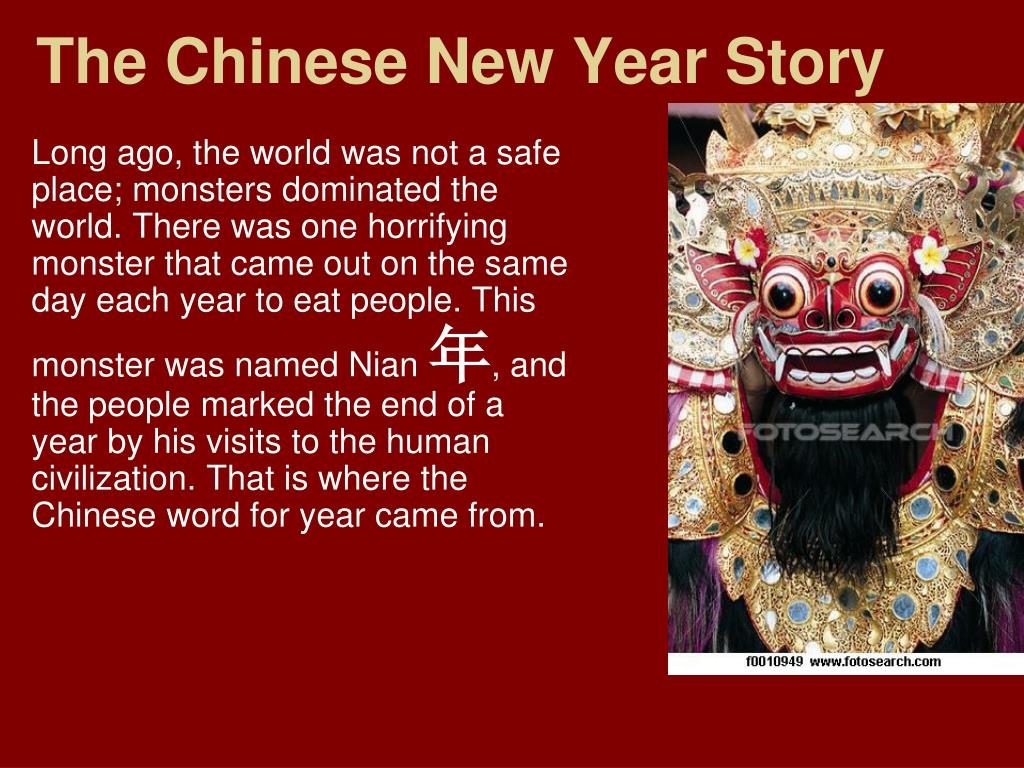 PPT - The Chinese New Year Story PowerPoint Presentation ...