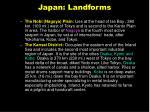 japan landforms6
