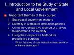 i introduction to the study of state and local government