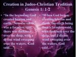 creation in judeo christian tradition genesis 1 1 2