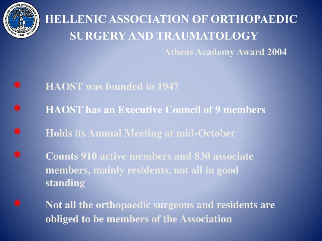 HELLENIC ASSOCIATION OF ORTHOPAEDIC