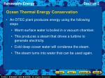 ocean thermal energy conservation12