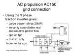 ac propulsion ac150 grid connection