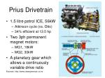 prius drivetrain