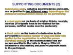 supporting documents 2