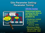 eas parameter setting parameter tuning