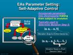 eas parameter setting self adaptive control