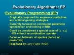 evolutionary algorithms ep