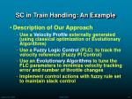 sc in train handling an example42