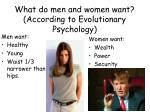 what do men and women want according to evolutionary psychology