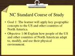 nc standard course of study