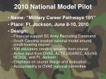 2010 national model pilot
