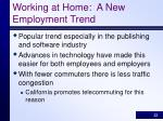 working at home a new employment trend