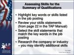 assessing skills for the summary of qualifications