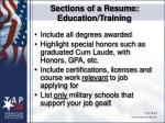 sections of a resume education training