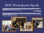 eoc participants speak12