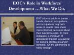 eoc s role in workforce development what we do
