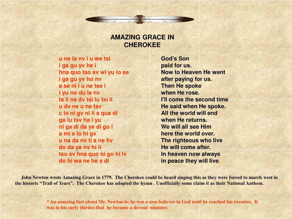 AMAZING GRACE IN CHEROKEE